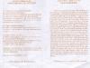 Santo 2 Verso (Small)