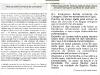 Santo 3 Verso (Small)