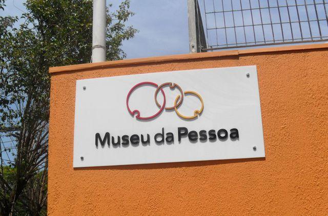 museu-da-pessoa